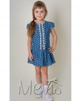 """Платье синее """"Вышиванка"""" Mevis"""
