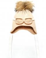 """Детская теплая шапка """" Очки - 2 """" Nikola"""